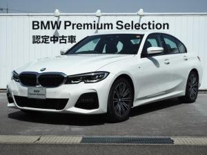BMW 3シリーズ 320d xDrive Mスポーツ コンフォートパッケージ パーキングアシストプラス 純正HDDナビ バックカメラ ミラー内蔵型ETC 純正18インチアロイホイール 無接続型充電器 前車接近警告機能 車線逸脱警告機能