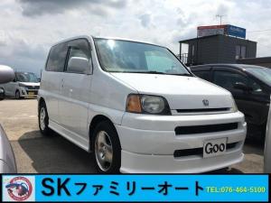 ホンダ S-MX ローダウン AC PS PW アルミ