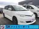トヨタ/エスティマ 3.5アエラス スペシャルGエディション