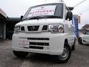 日産/NV100クリッパーバン DX 4WD ワンオーナー 3速AT エアコン パワステ