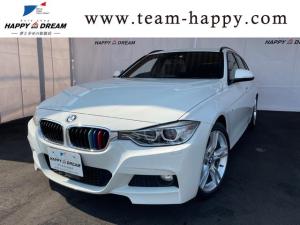BMW 3シリーズ 320dツーリング Mスポーツ 純正HDDナビ フルセグ ETC 純正18インチAW 2メモリ付きPシート Bluetooth対応 レーダークルーズ
