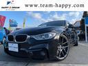 BMW/BMW 320i スポーツ