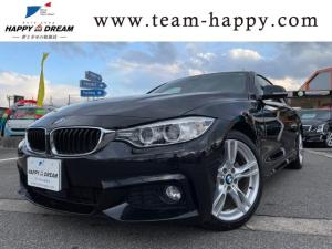 BMW 4シリーズ 430iグランクーペ Mスポーツ 1オーナー インテリジェントセーフティシステム コンフォートアクセス アルカンターラハーフレザー 純正18AW アクティブクルーズコントロール パドルシフト