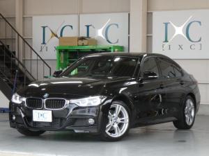 BMW 3シリーズ 320d Mスポーツ LCI後期型 HDDナビ地デジ フルセグTV Bカメラ インテリジェントセーフティ ブラインドスポット 緊急ブレーキ 車線逸脱警告 LEDヘッドライトFOG ACC追従機能付きクルーズコントロール