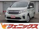 ホンダ/ステップワゴン G・EX Hセンシング 4WD ナビ リアエンターテイメント
