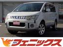 三菱/デリカD:5 G プレミアム