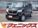 ホンダ/N-BOX G・Lターボホンダセンシング