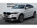 BMW/BMW X6 xDrive35i Mスポーツ セレクトP 黒革 認定中古車