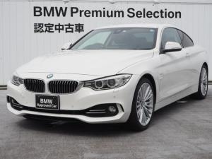 BMW 4シリーズ 435iクーペ ラグジュアリー クルコン 黒革 認定中古車
