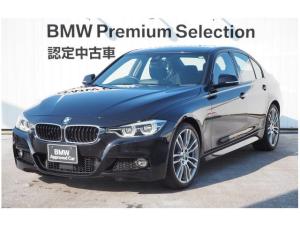 BMW 3シリーズ 320i Mスポーツ 1オーナー19AW ACC 認定中古車
