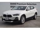 BMW/BMW X2 sDrive 18i 純正ナビ Bカメラ 認定中古車