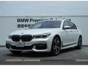 BMW 7シリーズ 740eアイパフォーマンス Mスポーツ 茶革 認定中古車