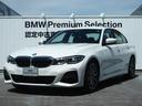 BMW/BMW 320d xDriveMスポーツハイラインパッケージ