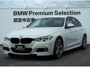 BMW 3シリーズ 320d Mスポーツ 認定中古車 OP19inchAW アクティブクルーズコントロール バックカメラ コンフォートアクセス