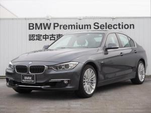 BMW 3シリーズ 328iラグジュアリー 認定中古車 ブラックレザー コンフォートアクセス TVチューナー バックカメラ クルーズコントロール