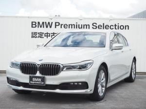 BMW 7シリーズ 740i 認定中古車 黒レザー プラスPKG レーザーライト 純正Harman/Kardonオーディオ 電動サンルーフ HUD