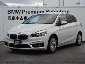 BMW 2シリーズ 218dアクティブツアラー ラグジュアリー 認定中古車 黒レザー パーキングサポートPKG コンフォートPKG 社外地デジチューナー