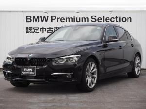 BMW 3シリーズ 330eラグジュアリー 認定中古車 ベージュレザー HUD Harman/Kardonサラウンドスピーカー