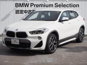 BMW X2 xDrive 20i MスポーツX 認定中古車 コンフォートPKG ACC HUD