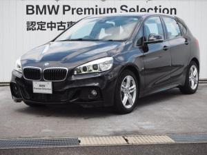 BMW 2シリーズ 218iアクティブツアラー Mスポーツ 元DC Bカメラ 認定中古車