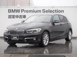 BMW 1シリーズ 118i スタイル 認定中古車 リアビューカメラ クルーズコントロール LEDヘッドライト パークディスタンスコントロール ドライバーアシスト