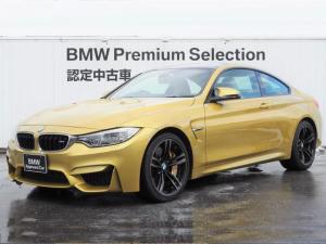 """BMW M4 M4クーペ 認定中古車 白革 Mカーボン・セラミック・ブレーキ  アダプティブMサスペンション HUD アダプティブLED コンフォートアクセス 19"""" Mライトアロイ パークディスタンスコントロール"""