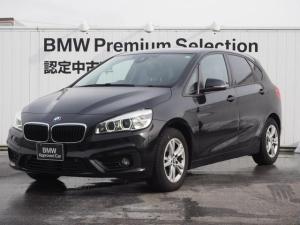 BMW 2シリーズ 218iアクティブツアラー 認定中古車 パーキングサポートPKG プラスPKG バックカメラ