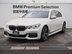 BMW 7シリーズ 740i Mスポーツ 認定中古車 整備費用&保証費用込み総額表示 ブラックナッパレザー BMWレーザーライト 電動ガラスサンルーフ ソフトクローズドア ヘッドアップディスプレイ トップビューカメラ ハーマンカードン