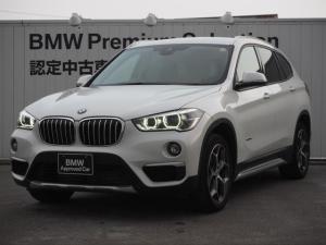 BMW X1 xDrive 18d xライン 認定中古車2年保証 コンフォースアクセス オートマチックトランク リアビューカメラ アクティブクルーズコントロール ヘッドアップディスプレイ アダプティブLED フロントシートヒーティング