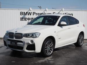 BMW X4 xDrive 28i Mスポーツ 認定中古車 整備費用&保証費用込み総額表示 モカレザーネバダ 純正19inch コンフォートアクセス フロントシートヒーティング リアビューカメラ ドライバーアシストプラス アクティブクルーズ