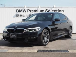 BMW 5シリーズ 523i Mスポーツ 認定中古車 整備費用&保証費用込み総額表示 アイボリーレザー 電動ガラスサンルーフ ヘッドアップディスプレイ ドライバーアシストプラス イノベーションPKG HIFIスピーカー アダプティブLED