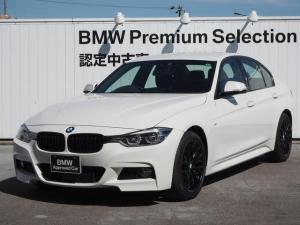 BMW 3シリーズ 320i Mスポーツ 認定中古車 整備費用&保証費用込み総額表示 純正Mパフォーマンス18AW ヘッドアップディスプレイ アクティブクルーズ 社外テレビチューナー コンフォートアクセス リアビューカメラ LEDヘッドライト
