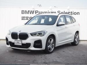 BMW X1 sDrive 18i xライン 認定中古車2年 整備費用&保証費用込み総額表示 コンフォートアクセス オートマチックトランク 電動フロントシート リアビューカメラ アクティブクルーズ LEDヘッドライト 純正18inchAW