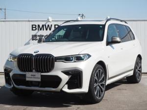 BMW X7 M50i 認定中古車 6人乗り リアエンターテインメントシステム ウェルネスPKG インディビジュアル22AW スカイラウンジSR