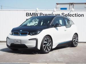 BMW i3 レンジ・エクステンダー装備車 スイート 認定中古車2年 ブラックレザー フロントシートヒーティング アクティブクルーズ リアビューカメラ PDC LEDライト