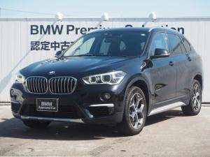 BMW X1 sDrive 18i xライン 認定中古車 コンフォートアクセス オートトランク アクティブクルーズコントロール ヘッドアップディスプレイ レーダー探知機 ドライブレコーダー アダプティブLED リアビューカメラ
