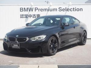 BMW M4 M4クーペ 認定中古車1年 アダプティブMサス 19inch ホワイトメリノレザー ヘッドアップディスプレイ アダプティブLED リアビューカメラ TVファンクション コンフォートアクセス シートヒーティング