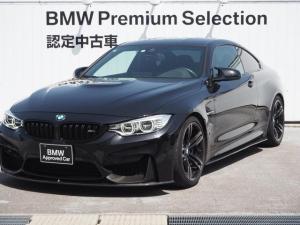 BMW M4 M4クーペ M4クーペ(4名) 認定中古車 6速MT アダプティブMサスペンション 社外カーボンスポイラー 社外マフラー