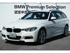 BMW 3シリーズ 320i xDriveツーリング Mスポーツ ワンオーナー 認定中古車 コンフォートアクセス ブラックレザー フロントシートヒーティング リアビューカメラ レーンチェンジワーニング アクティブクルーズ フルセグTV LEDヘッドライト