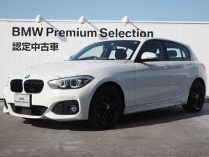 BMW 1シリーズ 118i Mスポーツ エディションシャドー 認定中古車 ワンオーナー ブラックレザー コンフォートアクセス 電動フロントシート シートヒーター HIFIスピーカー リアビューカメラ アクティブクルーズ LEDヘッドライト