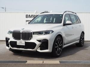 BMW X7 xDrive 35d Mスポーツ 認定中古車 6人乗り 22AW ウェルネスPKG スカイラウンジ