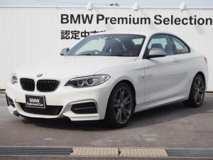 BMW 2シリーズ M240iクーペ 認定中古車 赤レザー 純正18AW 純正HDDナビ クルーズコントロール