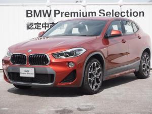 BMW X2 xDrive 18d MスポーツX ハイラインパック 認定中古車2年保証 ブラックレザーシート フロント電動シート アクティブクルーズコントロール コンフォートアクセス オートマチックトランクリッドオペレーション シートヒーティング LEDヘッドライト