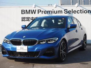 BMW 3シリーズ 320i Mスポーツ 認定中古車 デビューPKG コンフォートPKG HUD