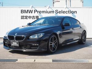 BMW 6シリーズ 640iグランクーペ Mスポーツ 認定中古車 ACシュニッツァースポイラー 20inchAW ブラックレザー コンフォートシート ガラスサンルーフ アダプティブLEDヘッドライト ソフトクローズドア TVファンクション