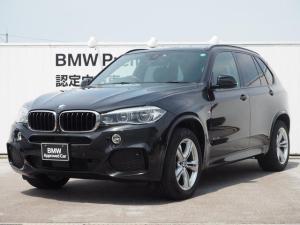 BMW X5 xDrive 35d Mスポーツ 認定中古車 黒革 セレクトPKG アダプティブLEDヘッドライト
