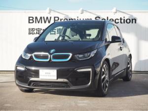BMW i3 アトリエ レンジ・エクステンダー装備車 認定中古車 プラスPKG サーマルPKG ワイヤレスチャージング