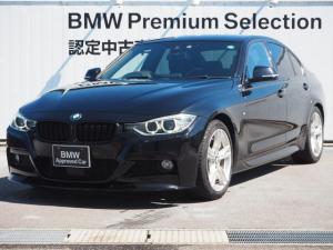 BMW 3シリーズ 320d Mスポーツ 認定中古車 アクティズクルーズコントロール コンフォートアクセス LEDヘッドライト リアビューカメラ 社外地デジチューナー 純正18インチアルミ 社外フロントリップスポイラー
