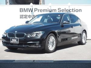 BMW 3シリーズ 330eラグジュアリーアイパフォーマンス ワンオーナー 認定中古車 サドルブラウンレザー レーンチェンジワーニング ストレージパッケージ アクティブクルーズコントロール リアビューカメラ コンフォートアクセス シートヒーティング