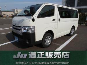 トヨタ ハイエースバン ロングDX ディーゼル 4WD 5ドア